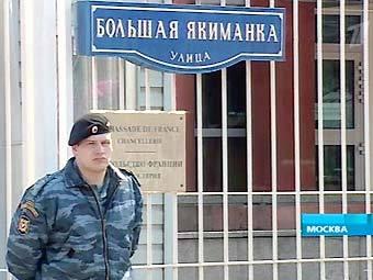 Посольство франции в москве кадр